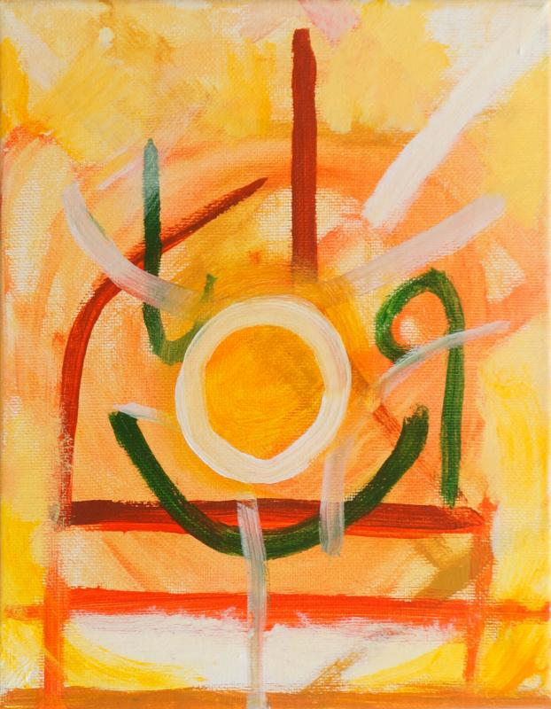 "Preparation, 2015, Acrylic on canvas, 10""x8"""